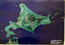 地球観測衛星ランドサットから撮影した北海道