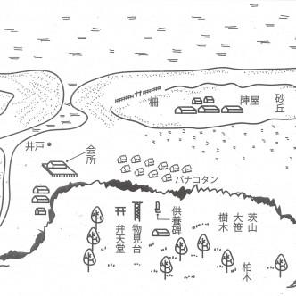 図1津軽藩陣屋想像図